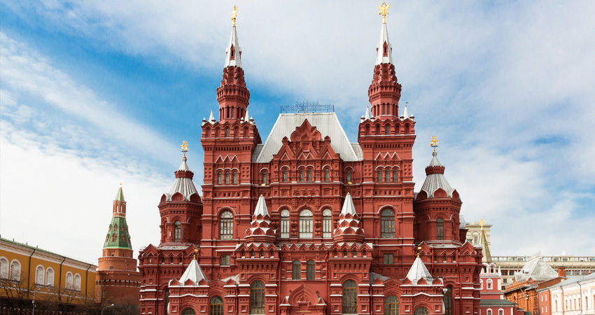 b-State Historical Museum on Red Square in Moscow, Russia_403594003