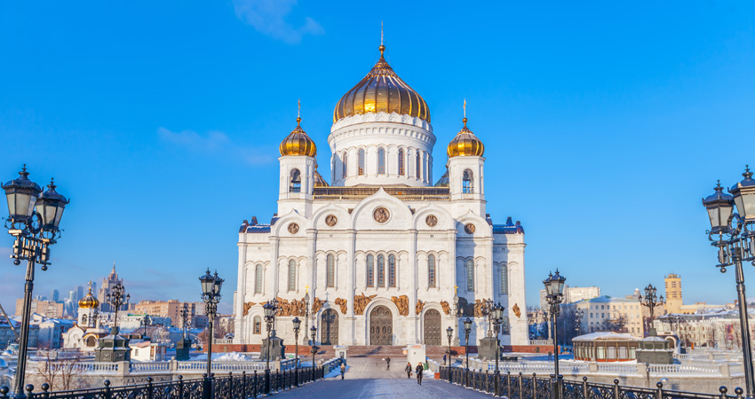 c-Cathedral of Christ the Saviour, view from Patriarshy Bridge. Moscow Russia_243183595